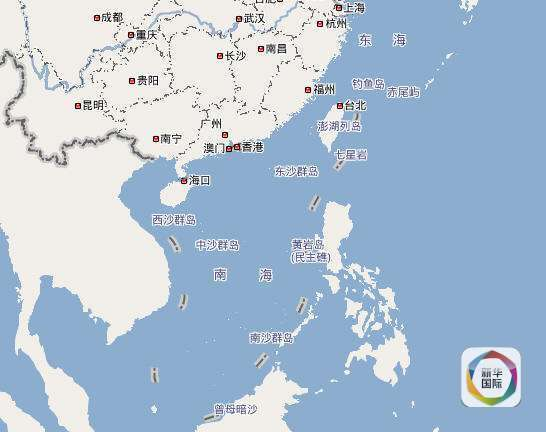 挑衅!美军太平洋司令妄称南海岛屿不属于中国
