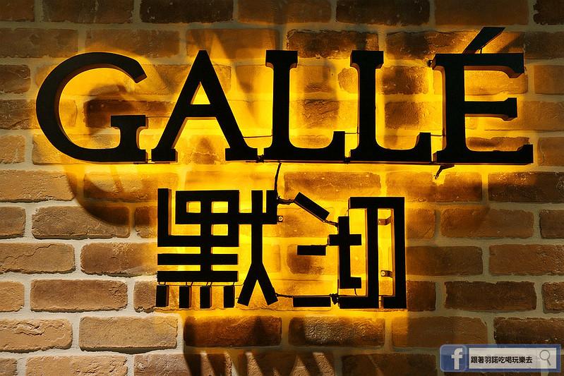 默沏Gallé013
