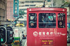 Slow In Afternoon - Wan Chai, Hong Kong (灣仔, 香港) (dlau Photography) Tags: life street city trip travel vacation people urban hongkong afternoon sightseeing lifestyle style tourist transportation commute local 中国 城市 香港 旅游 visitor soe surroundings 旅遊 wanchai slowdown 灣仔 周围 游览 湾仔 nikonflickraward 遊覽 當地 当地 放慢 週圍
