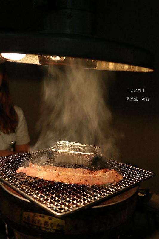 火之舞蓁品燒和牛吃到飽159