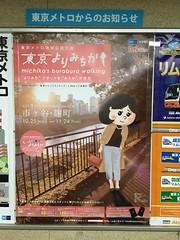 駅乃みちか 画像5