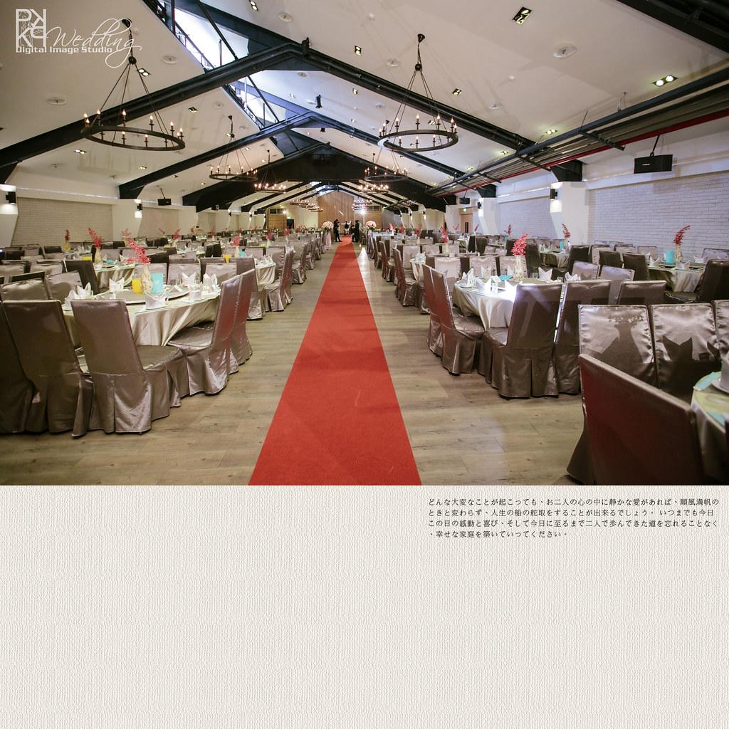 201511122PO-001