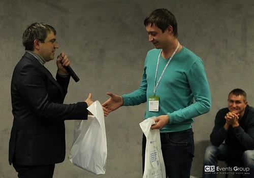 BIT-2016 (Kyiv, 17.02)