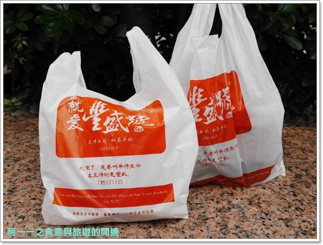 豐盛號.早餐.捷運士林站美食.肉蛋吐司.蔗香紅茶image012