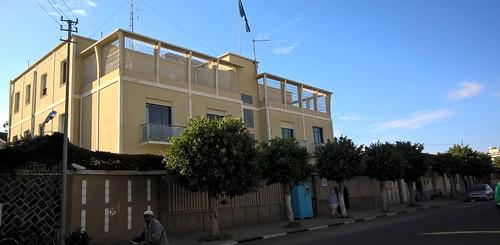 EU Delegation to State of Eritrea