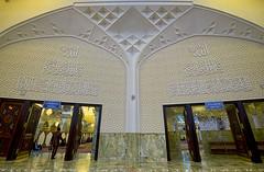Entering gate of Shah-e-Cheragh thomb (T   J ) Tags: iran fujifilm shiraz xt1 teeje fujinon1024mmf4
