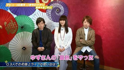 2016.04.10 いきものがかり(魁!ミュージック).ts_20160411_013435.940