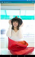 大川藍 画像6