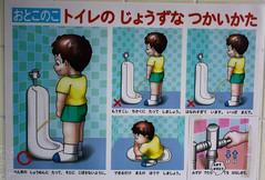 Japan Iwate Making