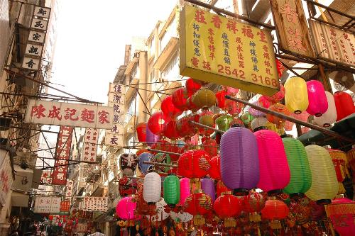 Giảm đến 5 triệu đồng tour Hong Kong