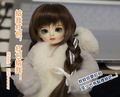 20160209_02 () Tags: doll bjd abjd cici yosd xaga