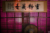 Quiet room in Daxu 037A9165 (lycheng99) Tags: china pink light hat ancient quiet guilin curtain chinese bamboo calligraphy partition chinesecalligraphy guangxi ancienttown filteredlight quietroom chinatravel daxu daxuancienttown