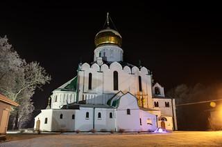 Федоровский Государев Собор 1
