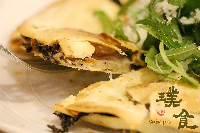 璞食Cucina pura餐廳140