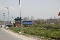 Dushanbe (60) (Dr. Nasser Haghighat) Tags: silkroad tajikistan dushanbe nasser haghighat