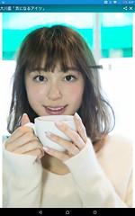 大川藍 画像10