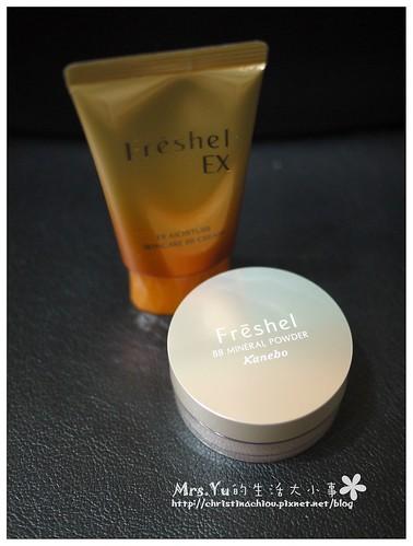 膚蕊Freshel