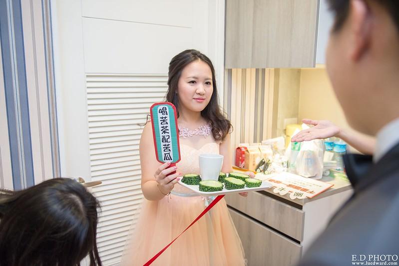 玠民&滎婕-精選-0047