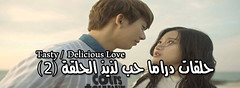 Delicious Tasty Love Episode 2    2  (nicepedia) Tags: 2 love video live watch tasty delicious korean online series drama episode  youtube  episode2         2  delicioustastylove delicioustastylove2 delicioustastyloveepisode2 delicioustastylove2 seriesdelicioustastylove seriesdelicioustastylove2 seriesdelicioustastyloveepisode2 2 2 delicioustastylove delicioustastylove2 delicioustastylove2  2 2
