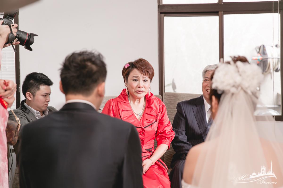 婚禮記錄@京樺婚宴會館_0070.jpg