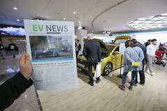 The 3rd International Electric Vehicle Expo (DMac 5D Mark II) Tags: green cars car festival electric energy expo photojournalism clean alternativeenergy convention vehicle southkorea jeju thefuture jungmun douglasmacdonald thejejuweekly the3rdinternationalelectricvehicleexpo