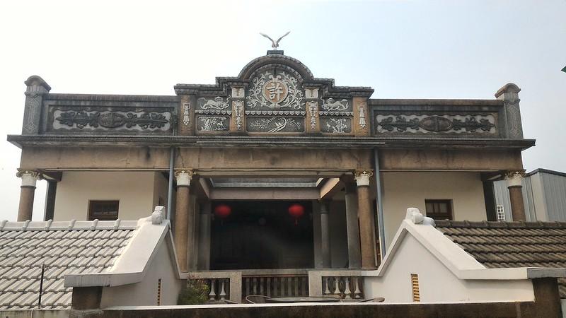 西螺老街文化館-頂