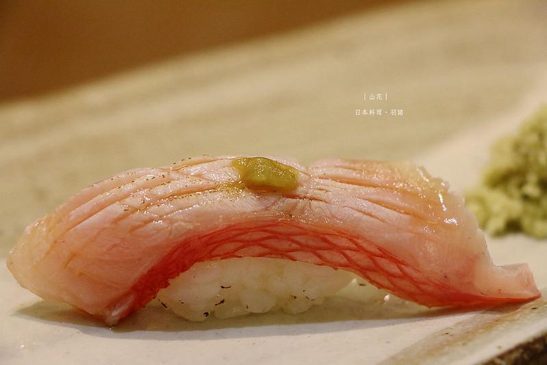 山花日本料理174