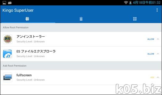 kingo-root-windows04