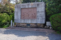 Discovery of Hidden Christians (jpellgen) Tags: travel church japan architecture easter japanese march spring european catholic cathedral sigma christian  nippon christianity nagasaki nihon nationaltreasure  2016  oura  1770mm kushu ourachurch tenshudo d7000