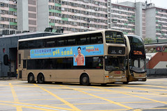 Kowloon Motor Bus ATR127 JA5239 (Howard_Pulling) Tags: china hk bus buses hongkong photo nikon photos may picture 2016 sarchina d5100