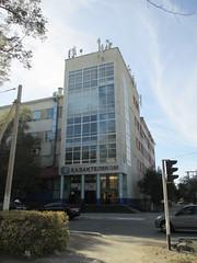 Kazakhtelecom office (bibitalin) Tags: kazakhstan kz aktobe  aktyubinsk aqtobe     aktubinsk aktiubinsk