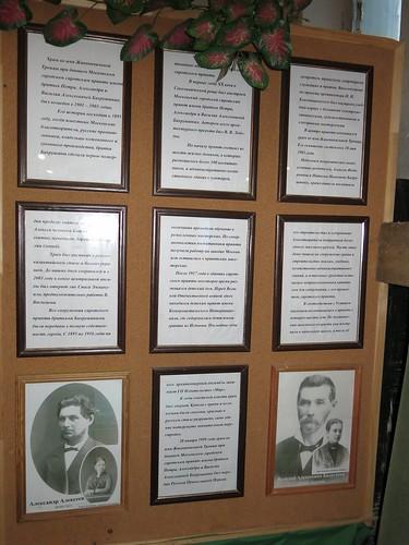 svetlaya_vladyka 189