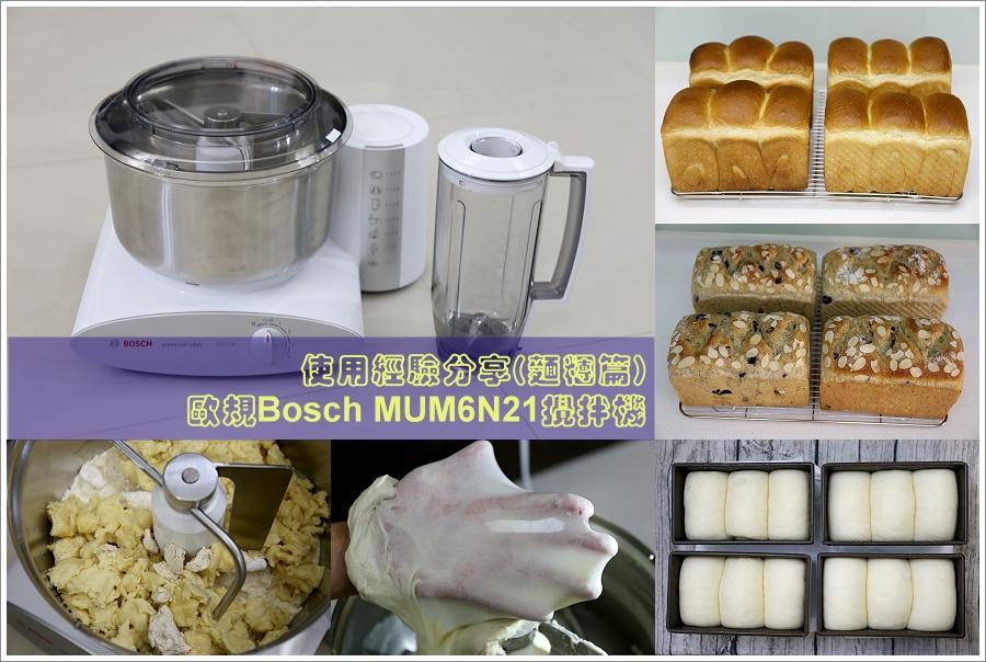 Bosch M6.jpg