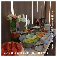 เพื่อสุขภาพของลูกค้าคะ ผักสดๆ ผลไม้อร่อยๆวันนี้ที่โรงแรมเดอะพรรณรายนะคะ #pannarai #molly #หมวย #0804602739 #ห้องพัก #pannarai #หมวย 0804602739 #breakfast#buffet #