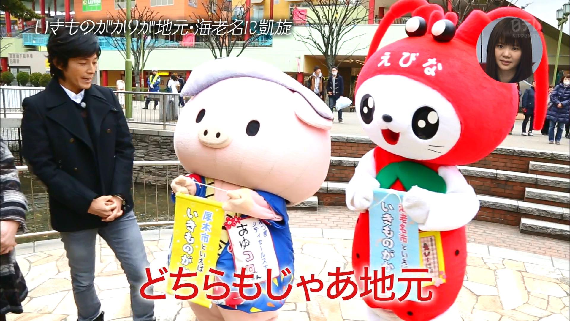2016.03.13 全場(おしゃれイズム).ts_20160314_011741.100