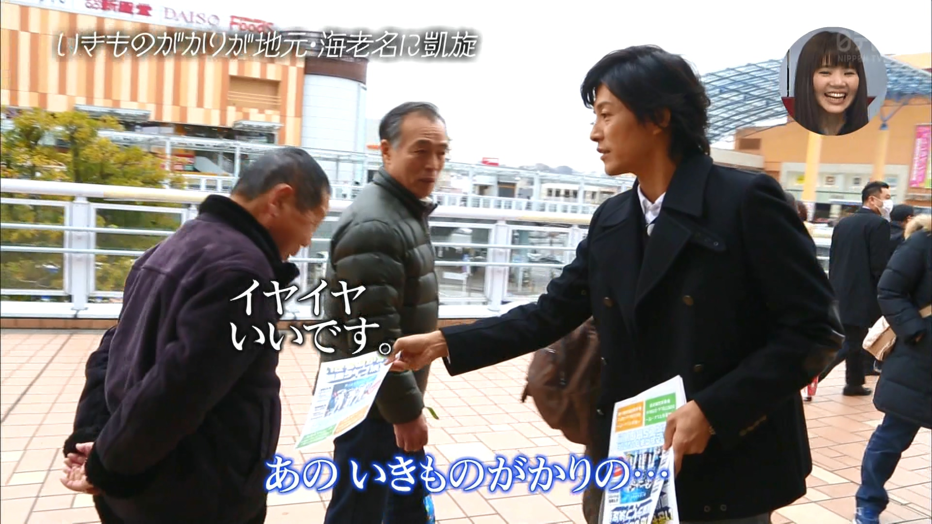 2016.03.13 全場(おしゃれイズム).ts_20160314_010511.470
