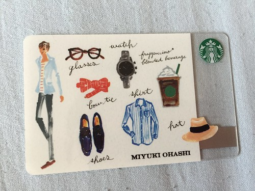 Starbucks Card His Favorite 2016