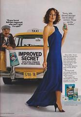Secret 1980 (moogirl2) Tags: secret 80s 1980s seventeen yellowtaxi vintageads 80sfashion vintagedeodorantads