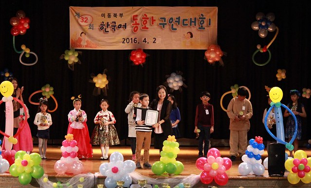 32회 동화구연대회1