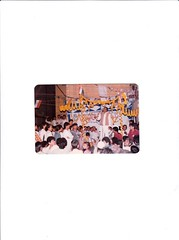 IMG_0113 (J P Agarwal - Naughara Kinari Bazar Delhi India) Tags: j p bharti naeem agarwal