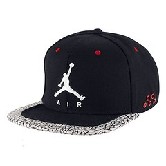 Caps Jordan coming soon .... #nike... (konsortium.avignon) Tags: black noir caps nike jordan sneaker 23 jumpman snapback mickaeljordan uploaded:by=flickstagram instagram:photo=1137580048805701647329377217
