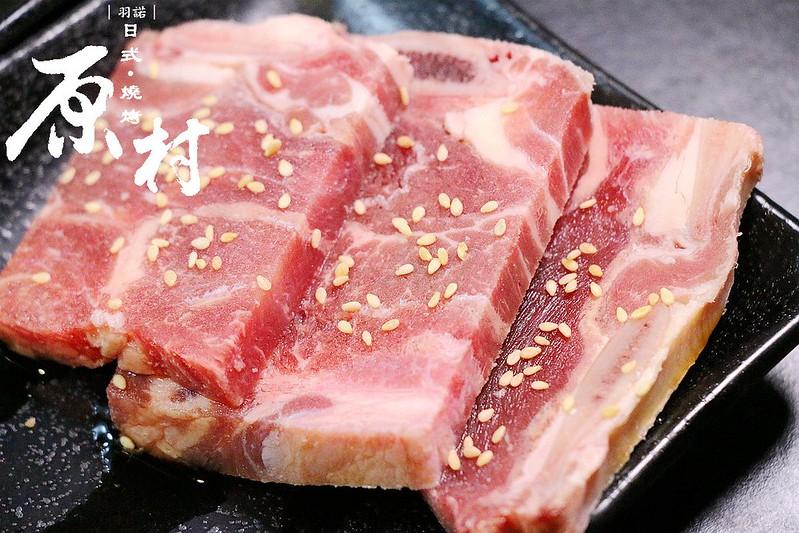 原村日式炭火燒肉吃到飽088