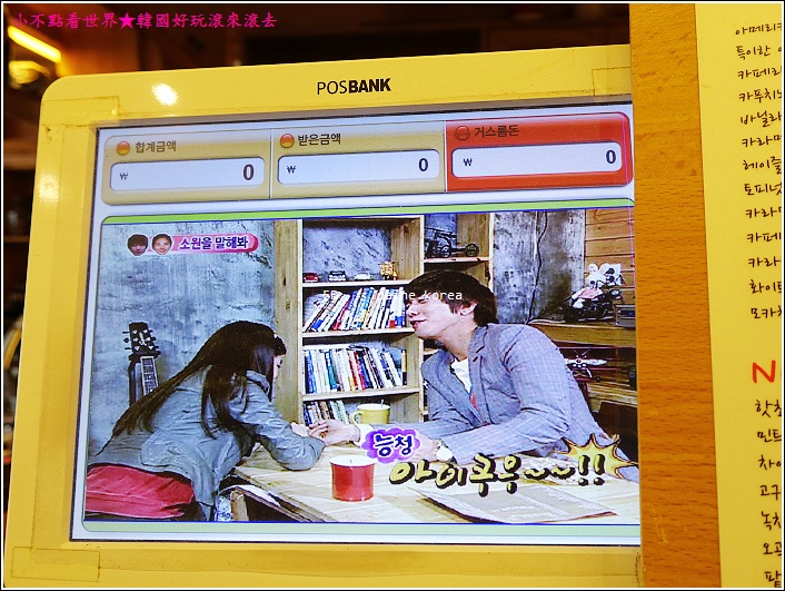 弘大 Jass Cafe 紅薯 約會咖啡 (11).JPG