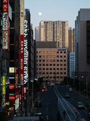 Moon Rising (H.H. Mahal Alysheba) Tags: city architecture lumix tokyo cityscape dusk snapshot elmarit 45mmf28 gx7 leicadg