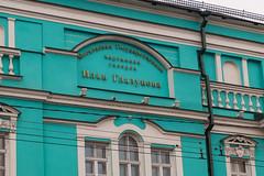 DSCF6774-01 (  Moscow-Live.ru) Tags: