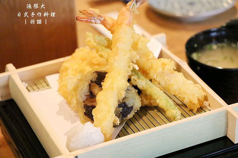 漁很大日式手作料理087