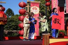 IMG_2053 (Confucius Institute at SDSU) Tags: leah chinesenewyear institute cny erhu confucius seaworld ci lunarnewyear abacus mrhan hulusi abboud lny guzheng taiqi piatt liuyi confuciusinstitute siufong mrcao cisdsu sixarts rogercao leahmarkworth 6arts siufongevans kuaiban piattpundt hanlaoshi