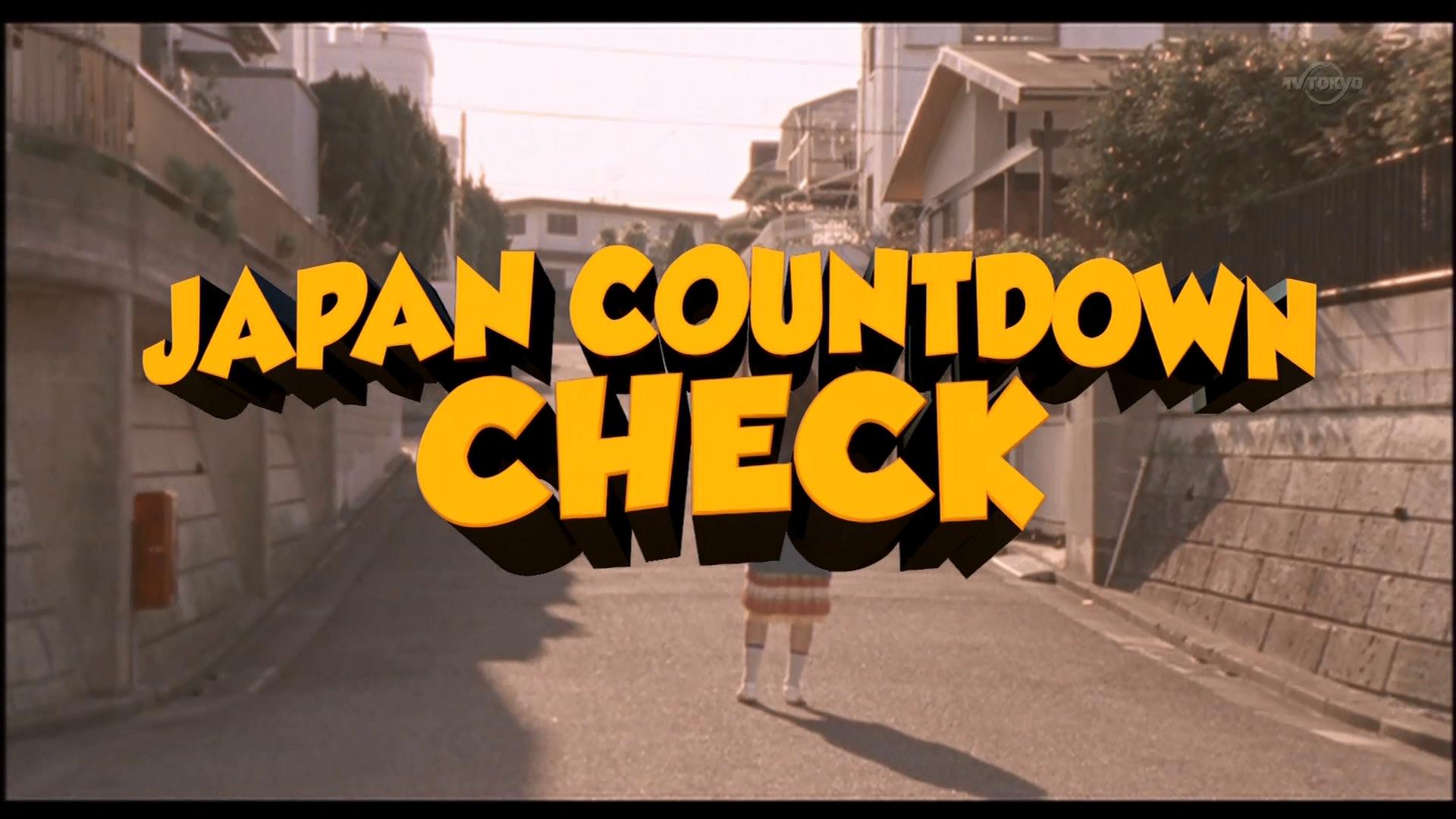 2016.03.20 いきものがかり - 10年たっても私たちはいきものがかりが大好き!日本のスタンダードであり続ける理由(JAPAN COUNTDOWN).ts_20160320_103657.334