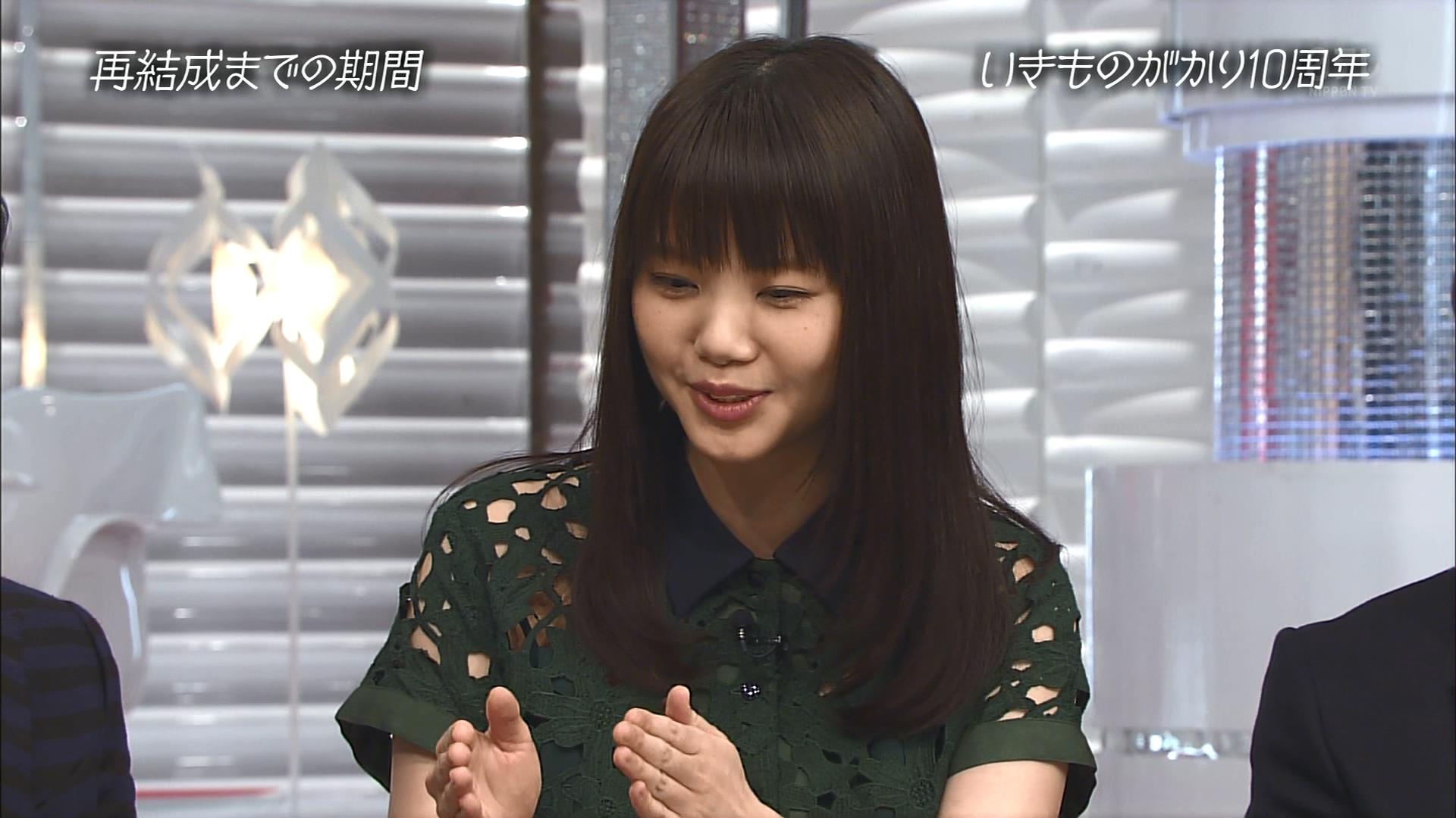 2016.03.13 全場(おしゃれイズム).ts_20160313_224433.407