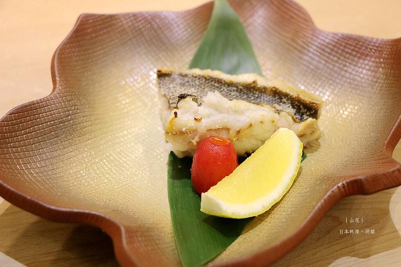 山花日本料理219